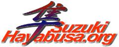 SuzukiHayabusa.org - SHO Forums