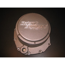 Blog - Orient Express Quick Access Clutch Cover For Suzuki Hayabusa!