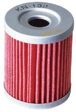 K&N Engineering - High Performance Oil Filter - Suzuki - OEM #16510-25C00/Yamaha OEM #5RU134400000 - See Application Chart Inside/Spin On Style