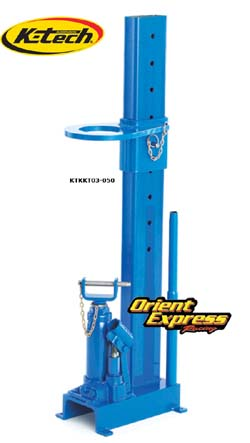 K-Tech Suspension - Tools - RCU Spring Jack/Rear Shock Spring Removal Press/Fully Adjustable