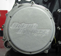 Orient Express - Quick Access Clutch Cover