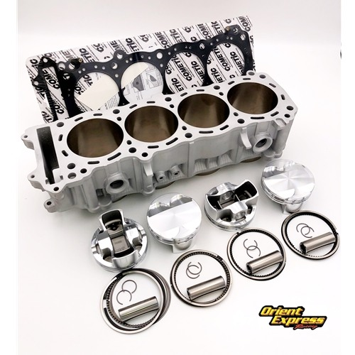 Orient Express 1407cc Big Bore Kit - #1308-283  GSX1300R 08-18 / 1407cc / Block Assembly /Gaskets/CORE EXCHANGE REQUIRED