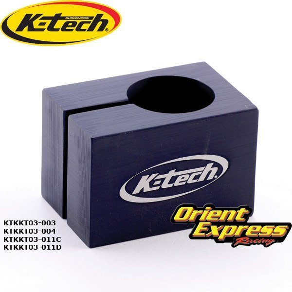 K-Tech Suspension Front Fork Tools - #113-070-050  Fork Cartridge Tube Clamp/29mm