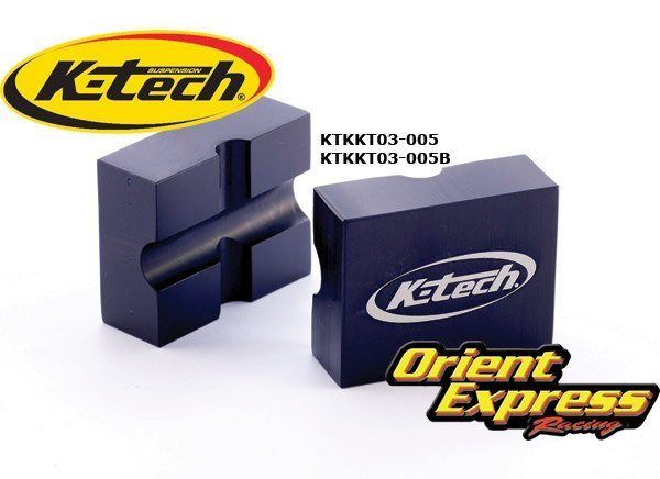 K-Tech Suspension Front Fork Tools - #113-050-015  Fork Piston Rod Clamp 12.5mm & 14mm