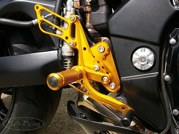 Sato Racing Rear Sets - #S-KINGRS-GD GSX 1300BK B King 08-12/8 Positions/Non-ABS Models/Standard Or Reverse Shift/Gold Anodized